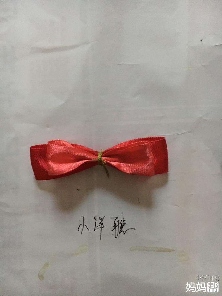【妈咪献计】diy丝带蝴蝶结发绳