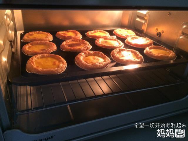 原来蛋挞制作过程比面包和蛋糕简单多了