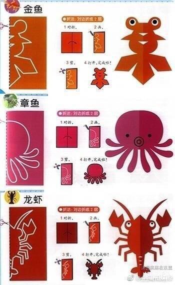 萌萌哒小动物对折剪纸,简单好玩,还能锻炼动手能力