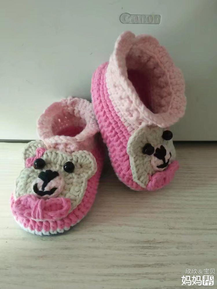 正在钩的宝宝小鞋子步骤图片