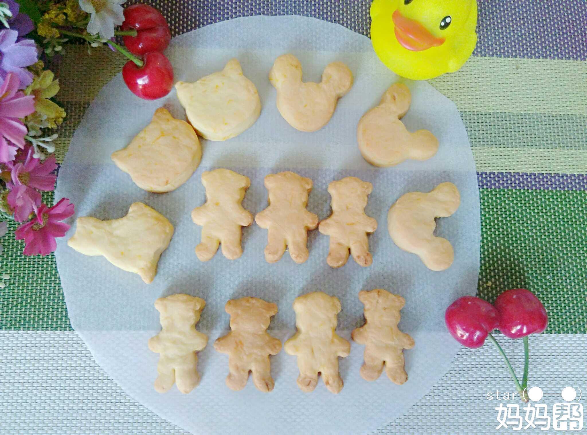【厨娘驾到】南瓜动物小饼干
