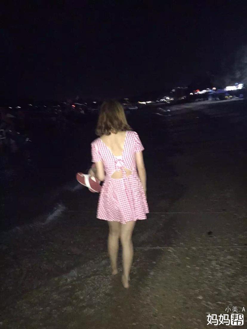 夜晚背影闺蜜头像