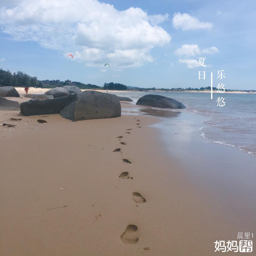福建平潭岛---撒野 - 爱旅游爱摄影 - 妈妈帮