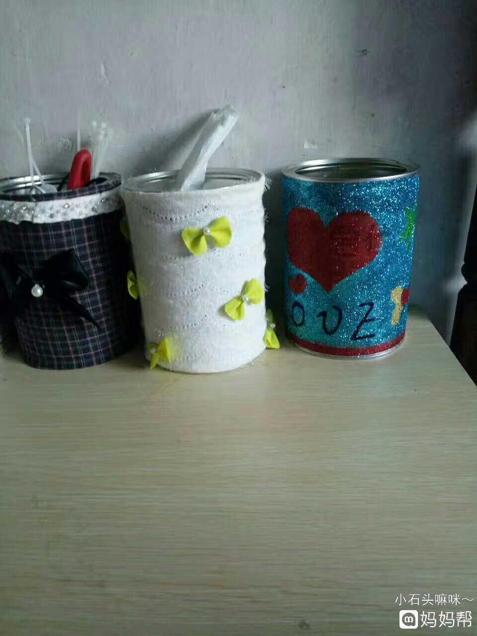 都是奶粉罐子和洗衣液瓶子做的