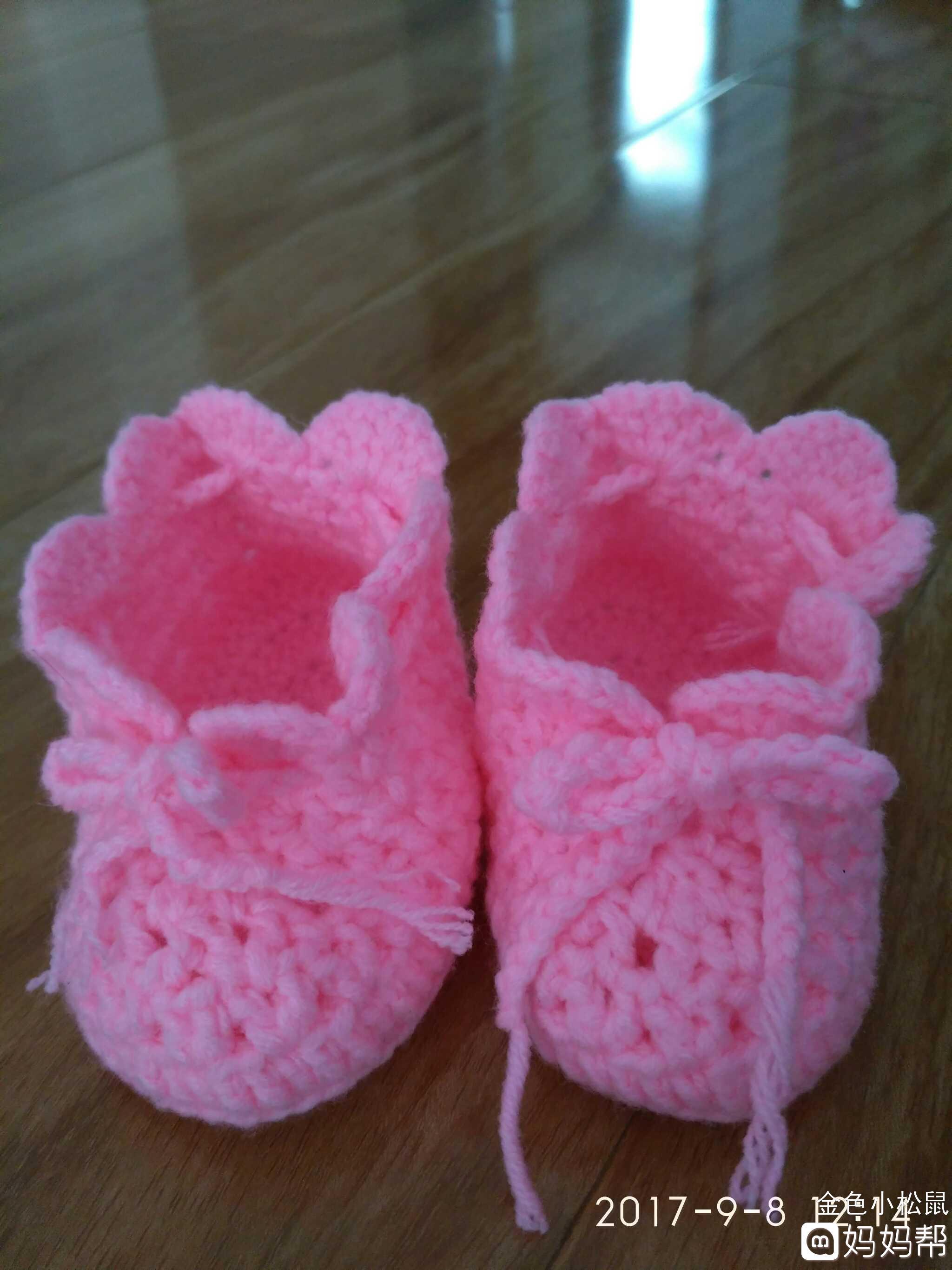 新手钩织宝宝鞋