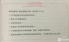 """给秋季腹泻的孩子支个""""锌招""""(内附腹泻食疗小方)"""