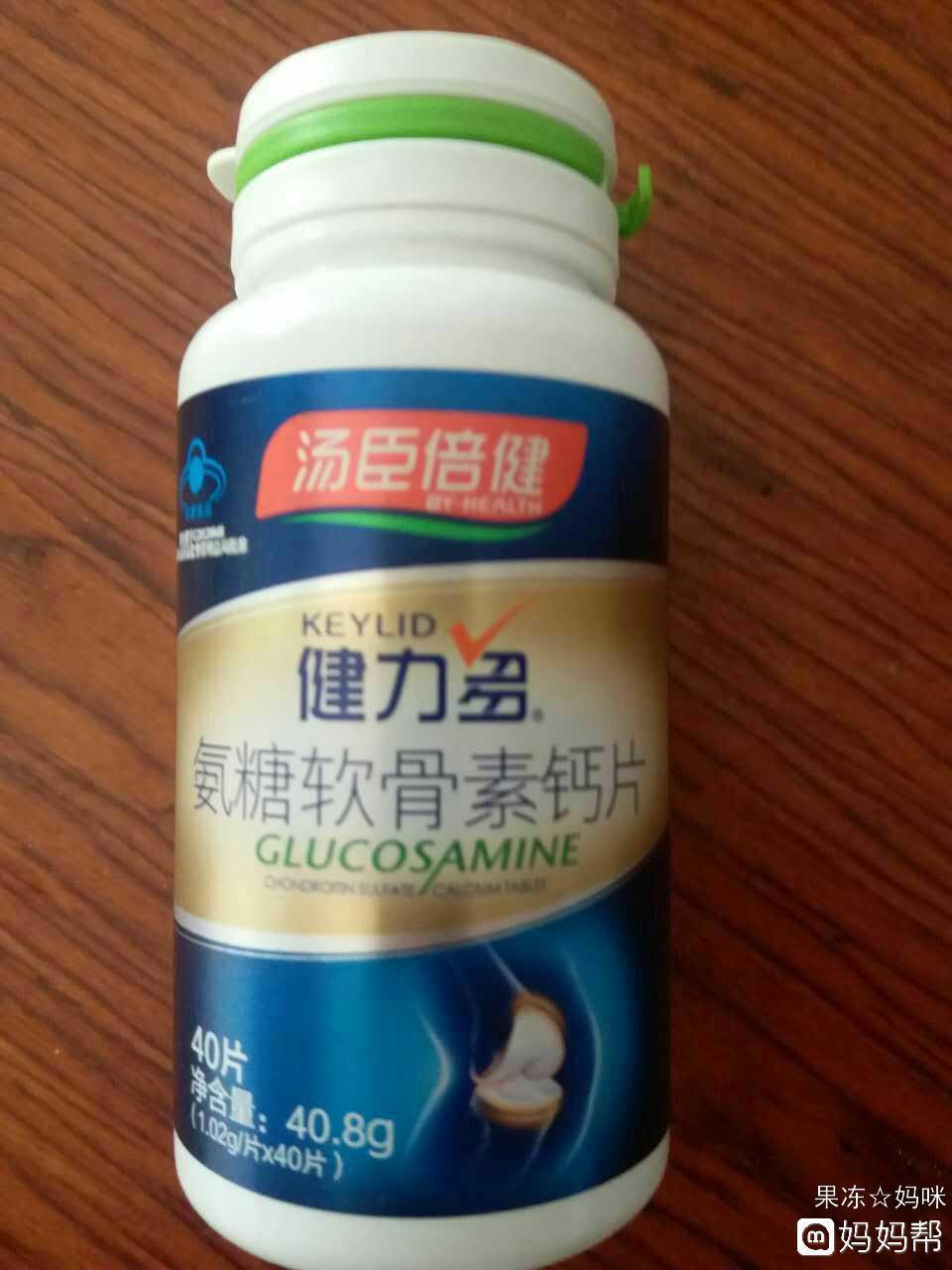 健力多氨糖软骨素钙片正品价格_折扣_图片_分期付款-苏宁易购