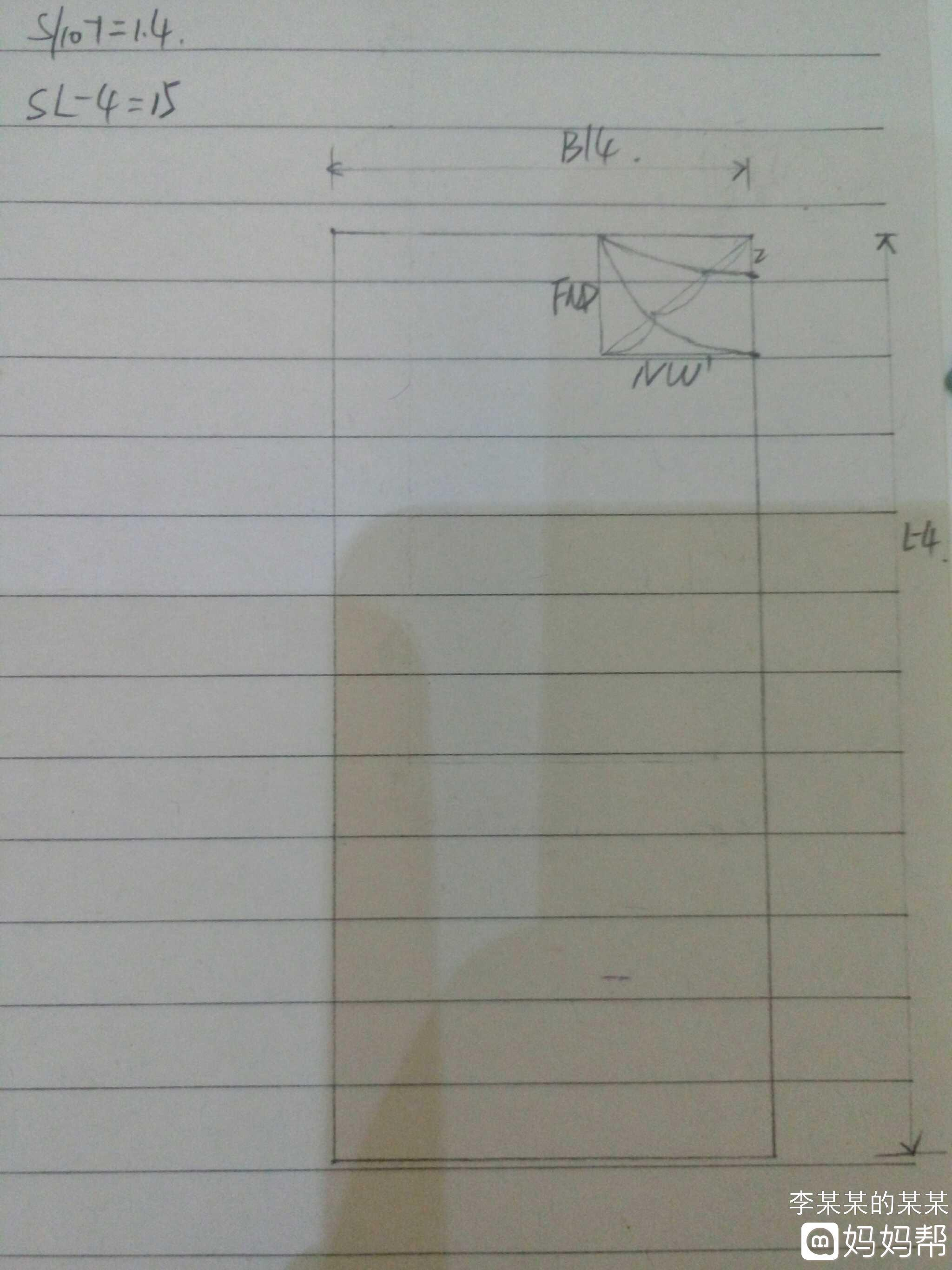 5)画出肩宽,然后根据核算数据按图示顺序如图开始画出袖子部分.-