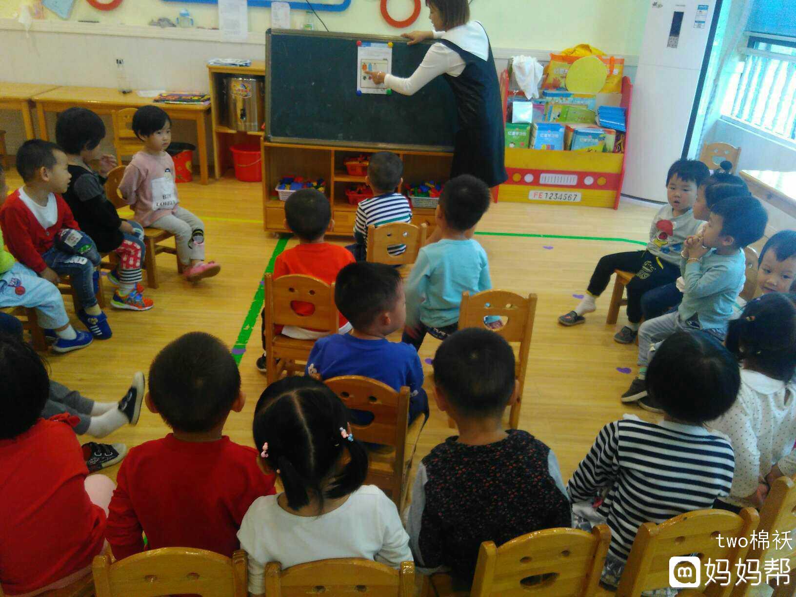 【宝宝成长日记第十五天】+幼儿园里的君君