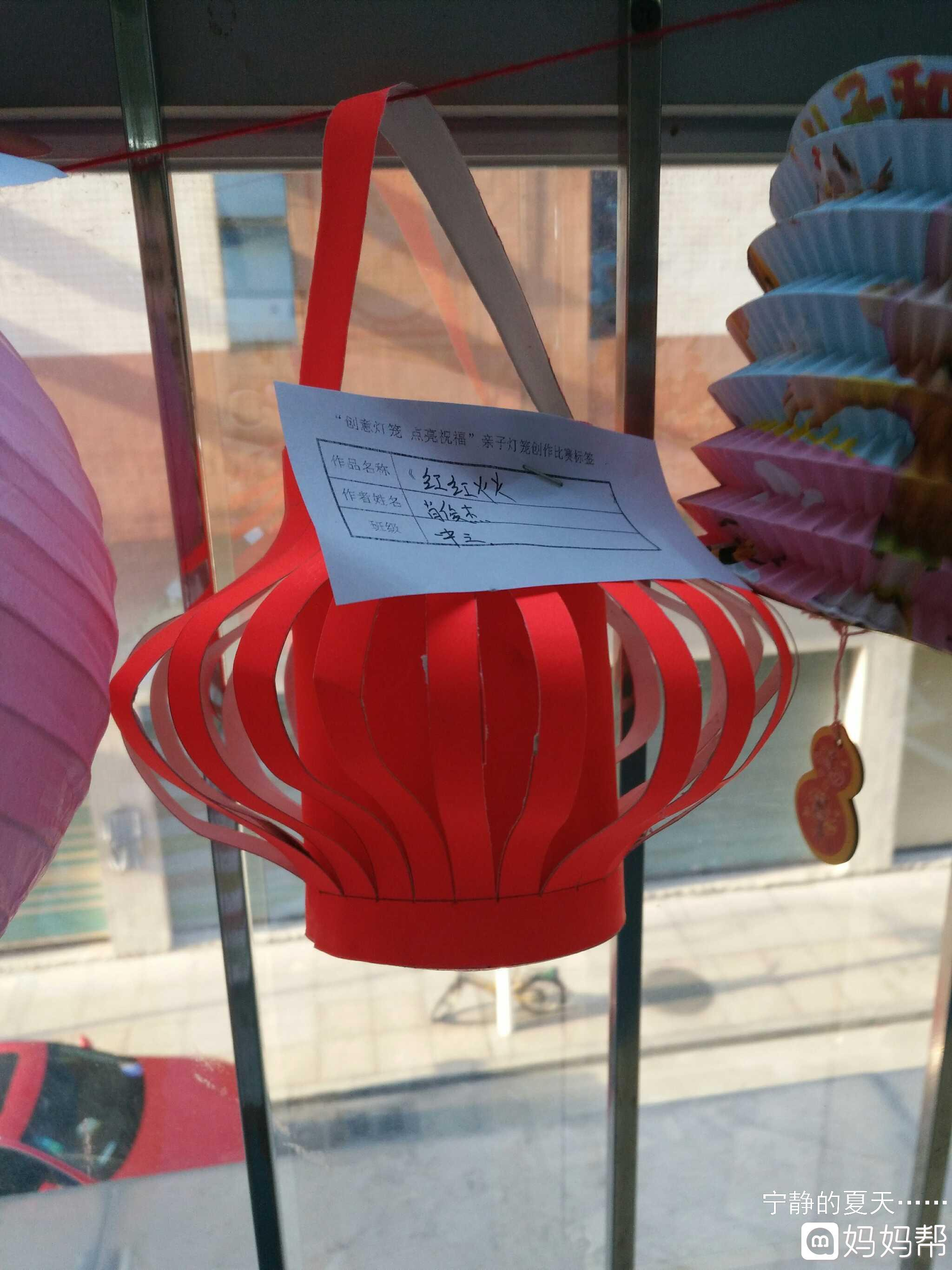 亲子手工教堂 中秋灯笼,经典的柚子皮+新奇的气球_手机搜狐网