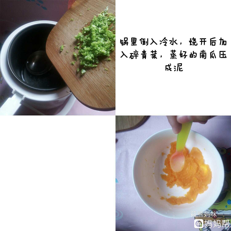 莆田玉米米粉供应商哪家好_玉米米粉生产