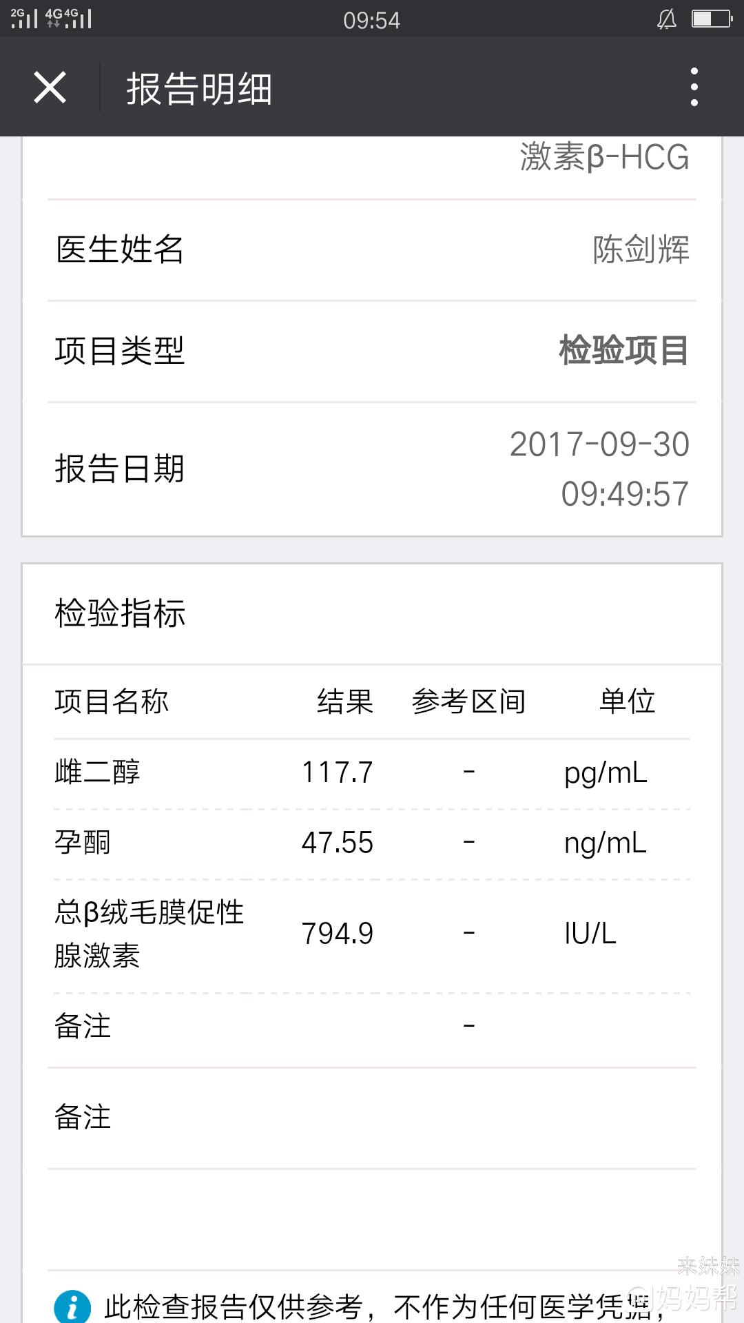 87555开奖结果查询 香港六宝典资料大全