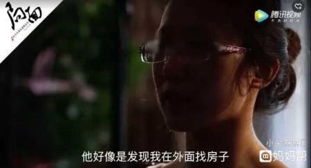 死江歌的陈世峰,也曾差点杀死另一个女孩儿:和欣女生名字带图片