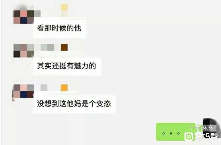 死江歌的陈世峰,也曾差点杀死另一个女孩儿:和头像女生的动漫流泪在图片