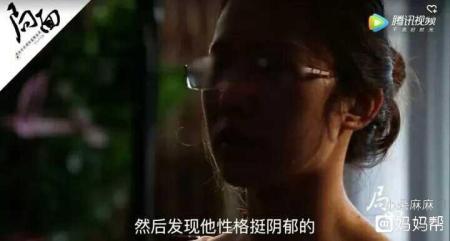 死江歌的陈世峰,也曾差点杀死另一个女孩儿:和宿舍女生506文辣图片