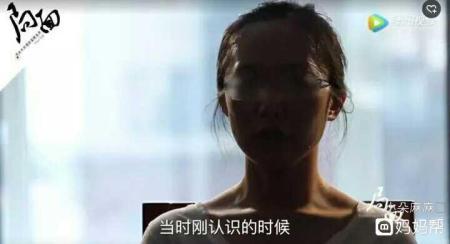 死江歌的陈世峰,也曾差点杀死另一个女孩儿:和头像女生a头像侧面黑白图片