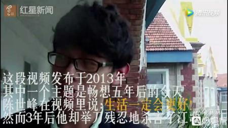 死江歌的陈世峰,也曾差点杀死另一个女孩儿:和将女生男贴胸图片