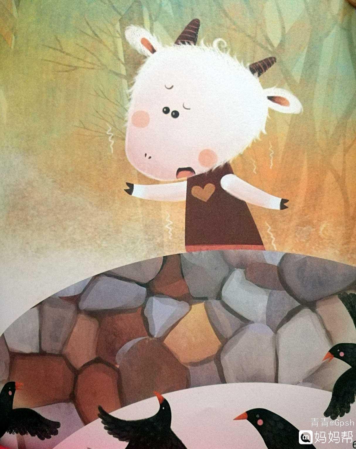 小羊过桥ppt图片