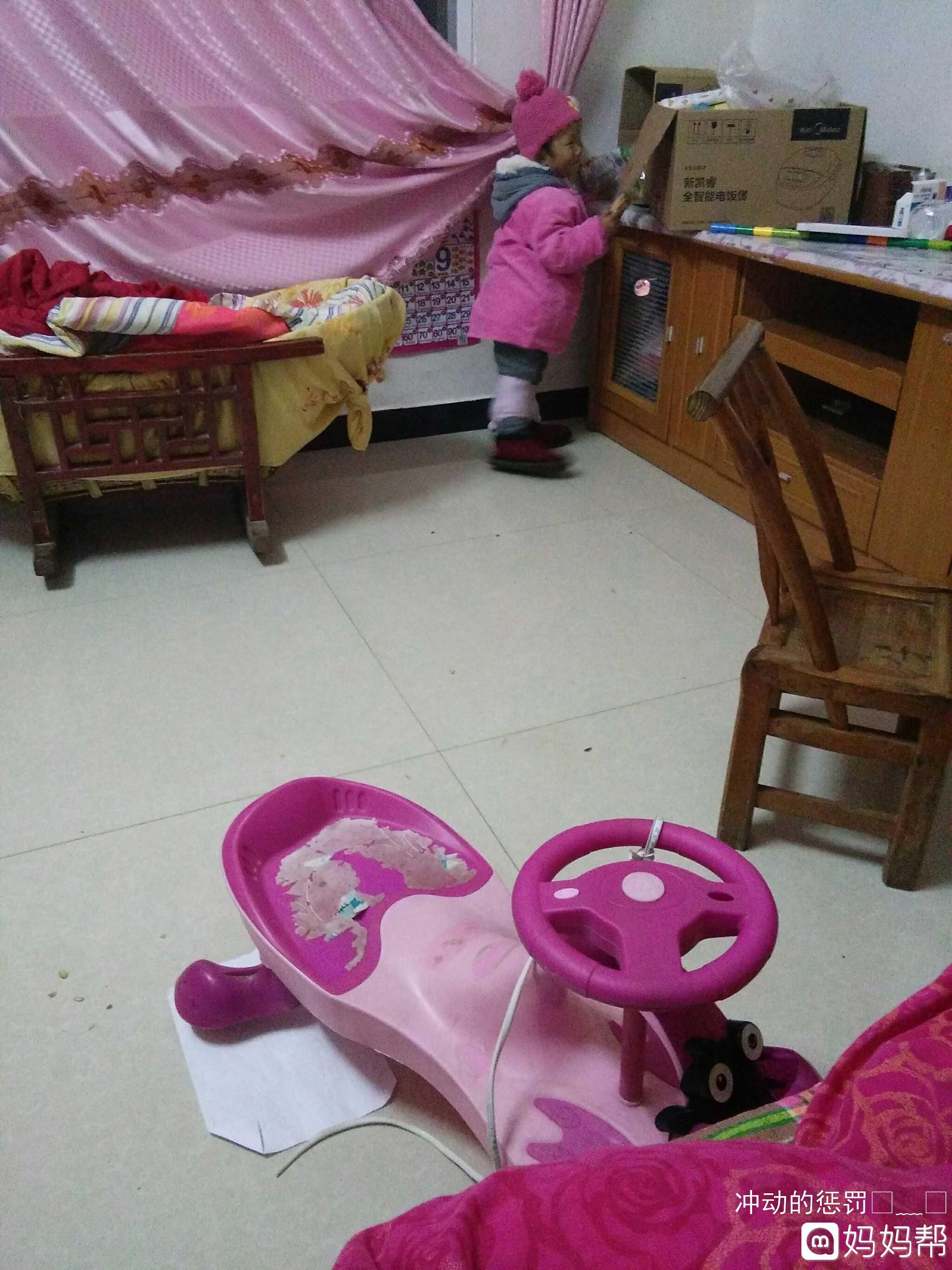 妈妈房间里发现这个 妈妈房间里好像有别人
