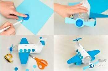 废弃矿泉水瓶手工制作飞机