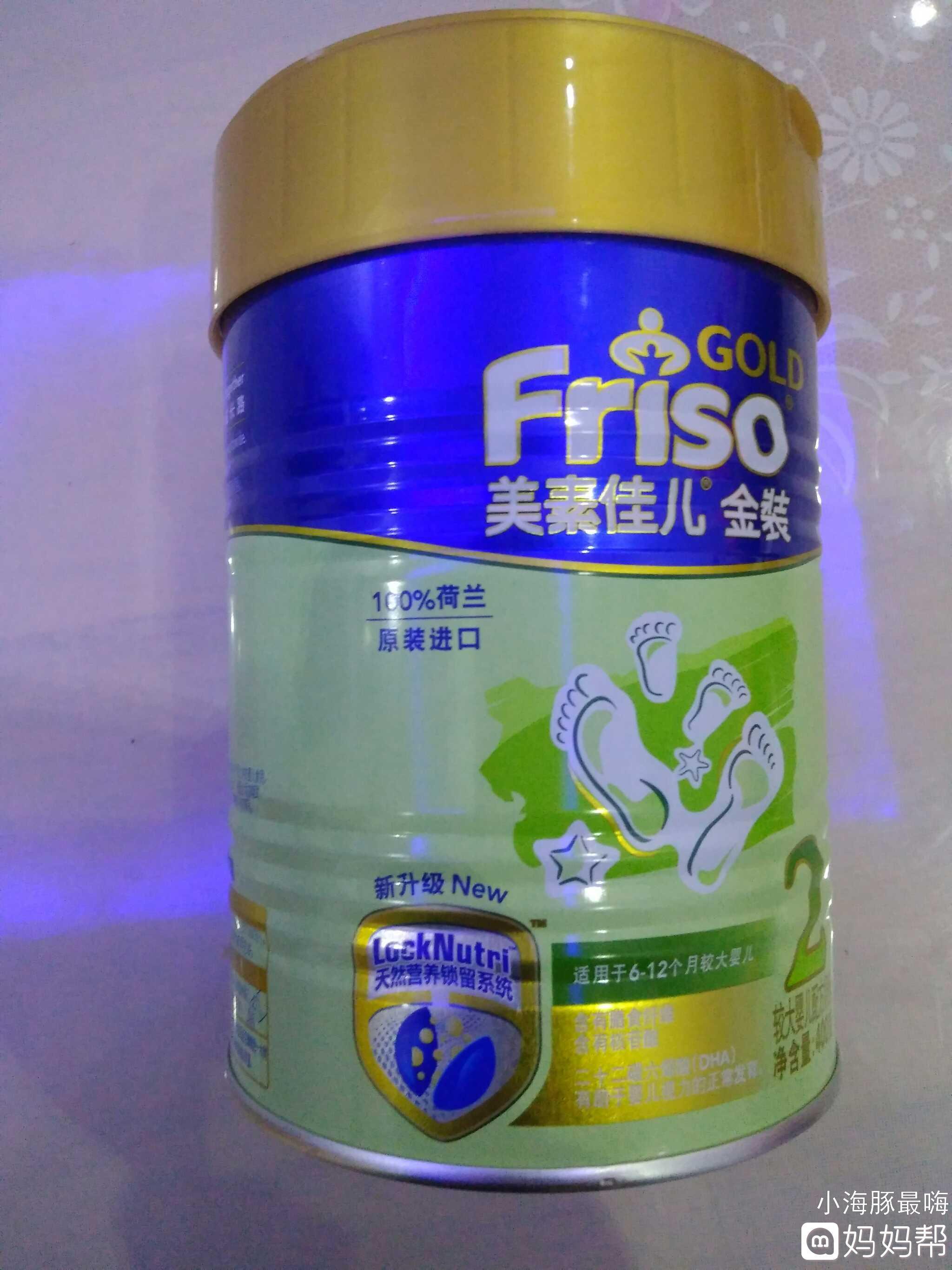 【贝因美奶粉和美素佳儿奶粉哪个好】贝因美奶粉和... -京东商城