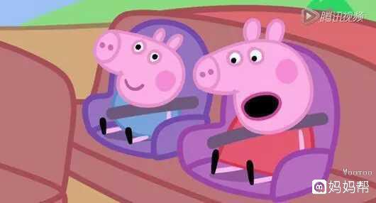 动画片里只要有他俩坐小汽车的镜头,我们都可以明显的看到他俩的安全