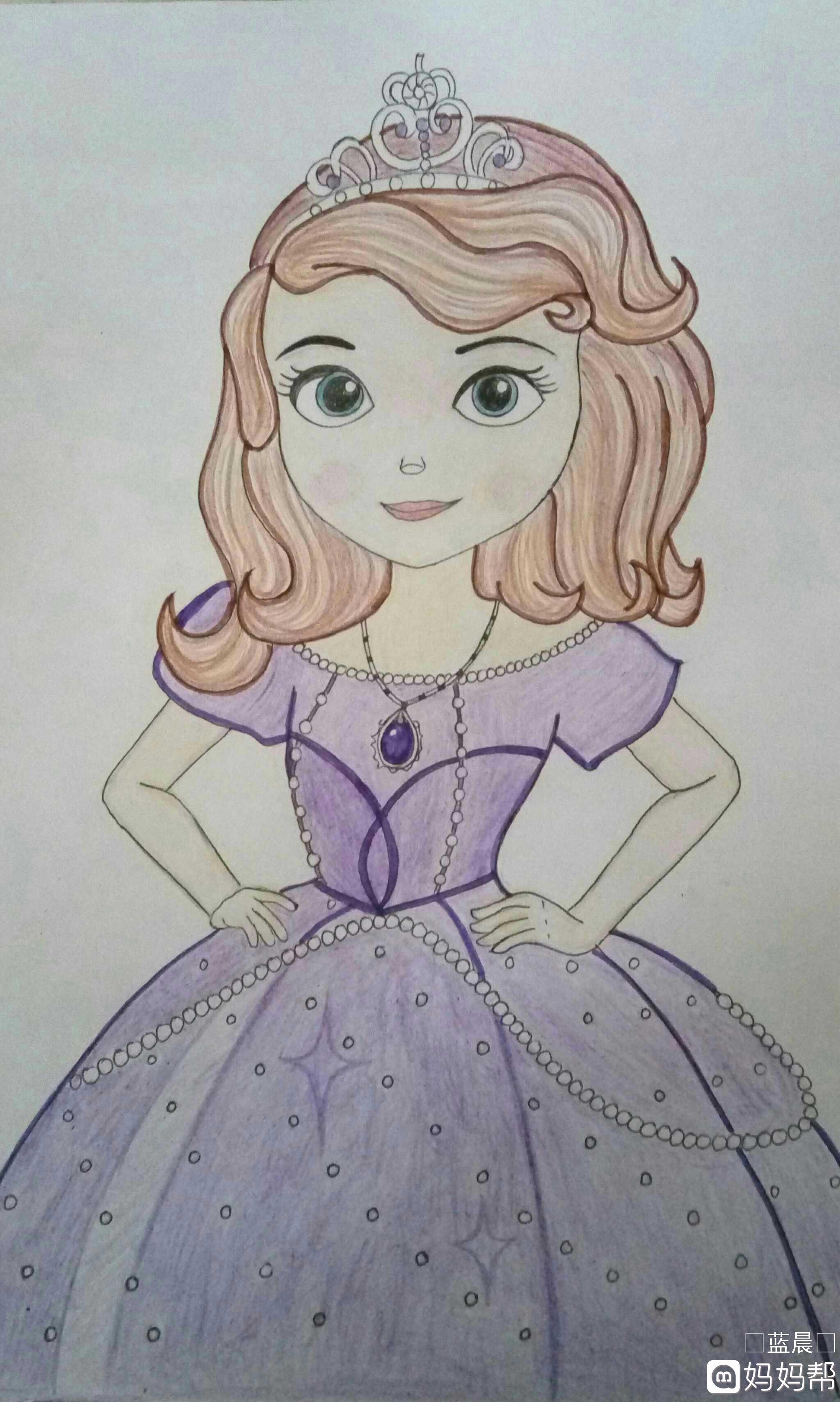 看看小公主苏菲亚
