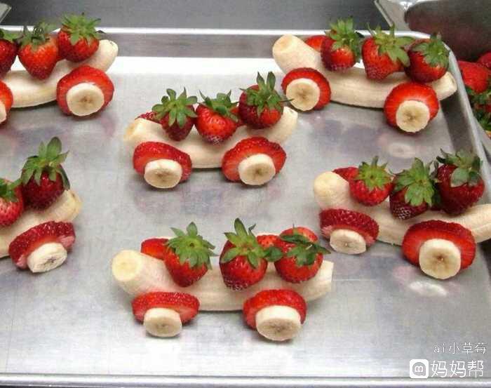 水果拼盘好看吗 只需要香蕉和草莓 大
