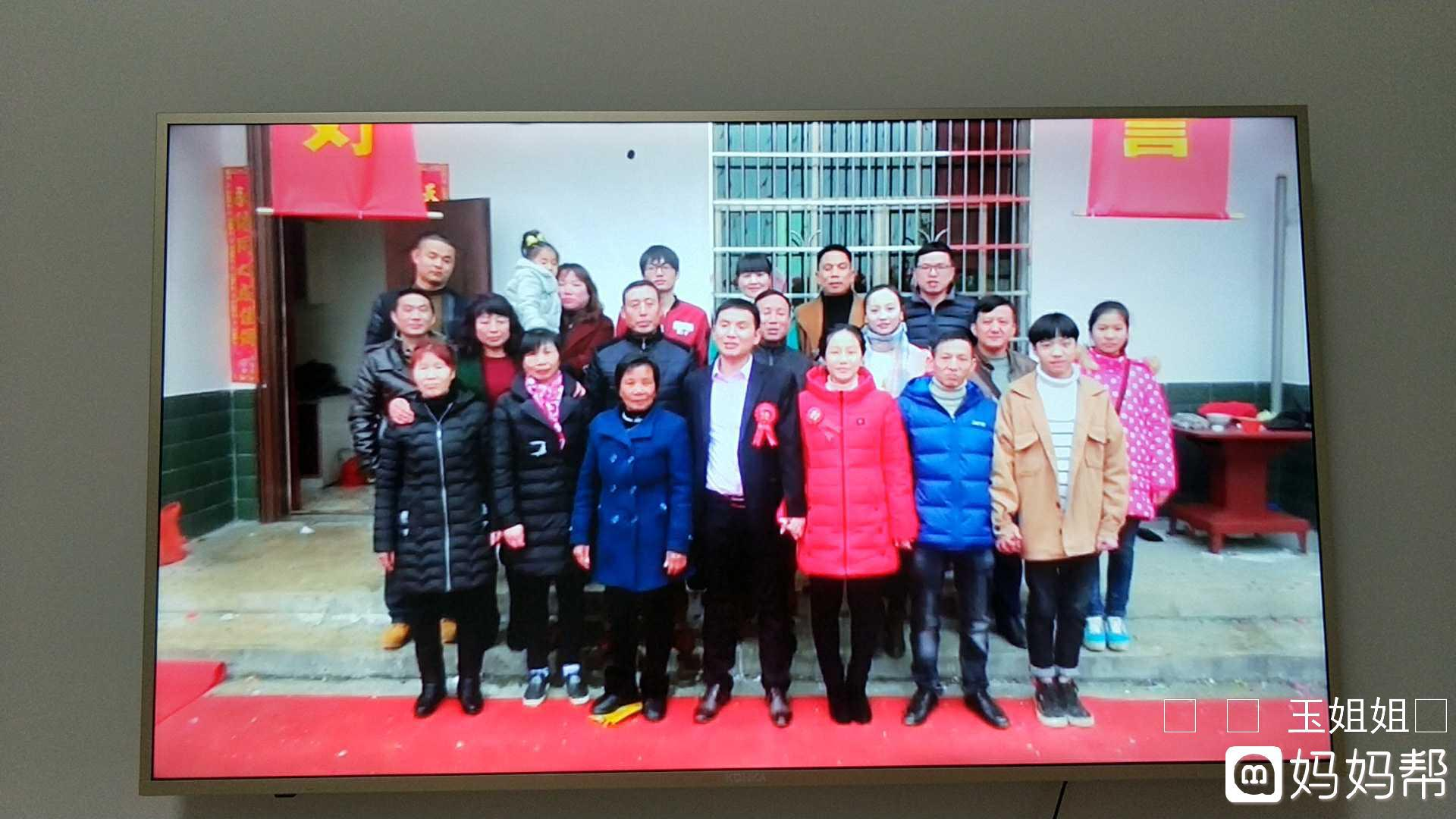 2018火箭队全家福海报