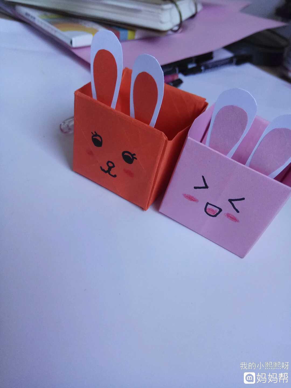 创意折纸--正方形收纳盒