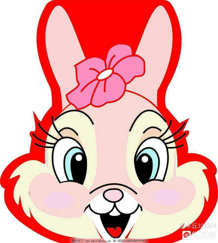小故事之兔妹妹