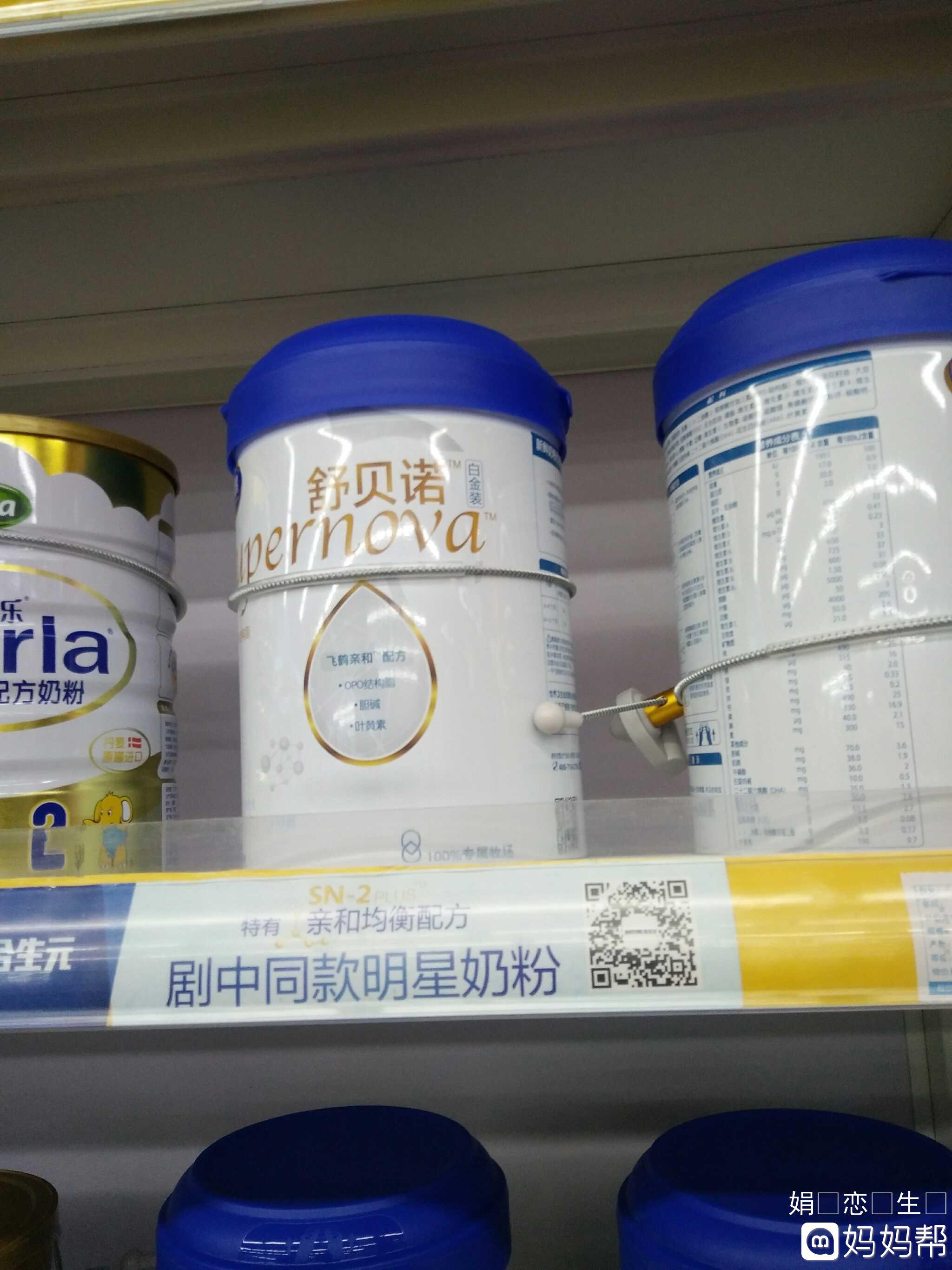 有没有宝宝吃飞鹤舒贝诺的奶粉啊!这款奶粉