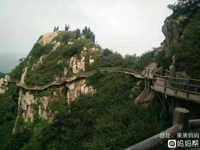 七峰山位于河南省南阳市方城县杨集乡境内,距方城市区