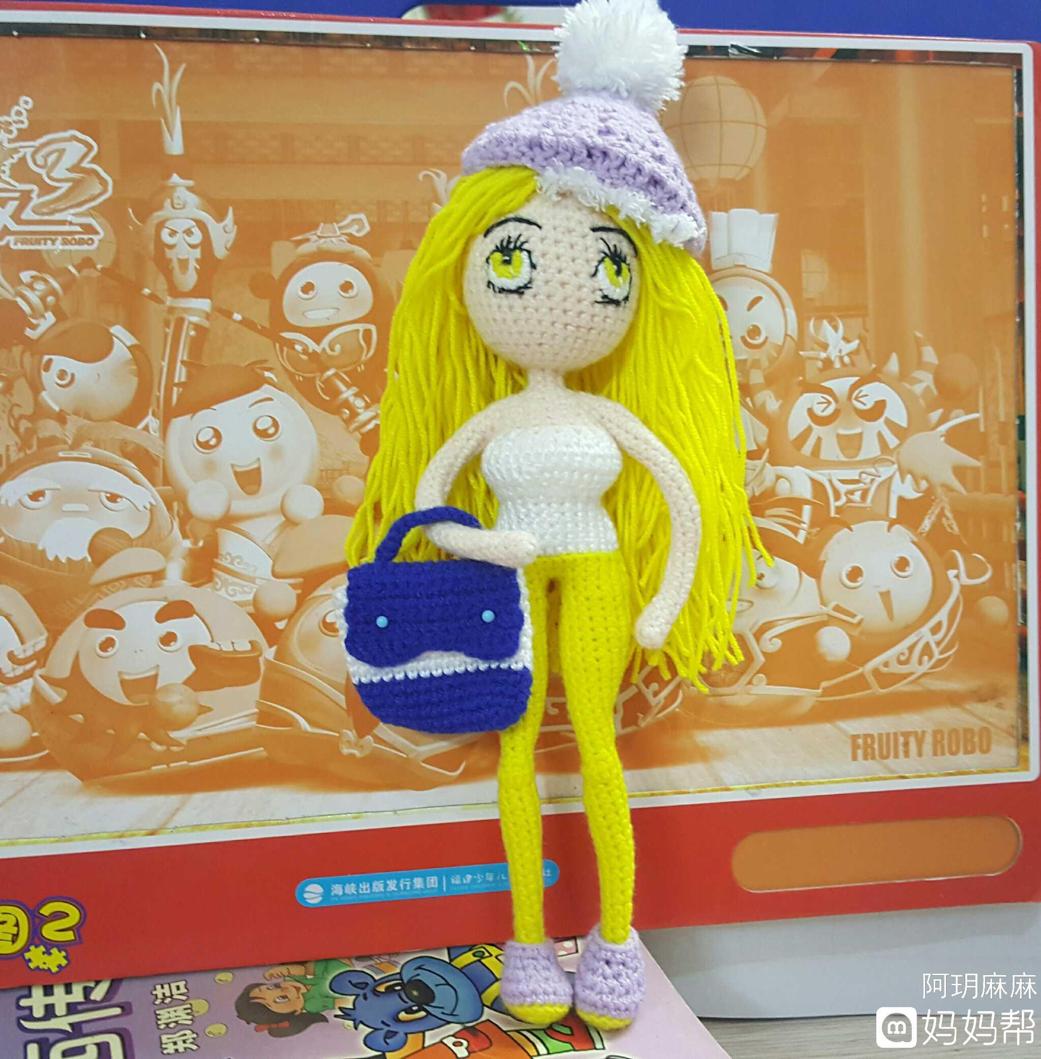 喜羊羊夹娃娃机图片