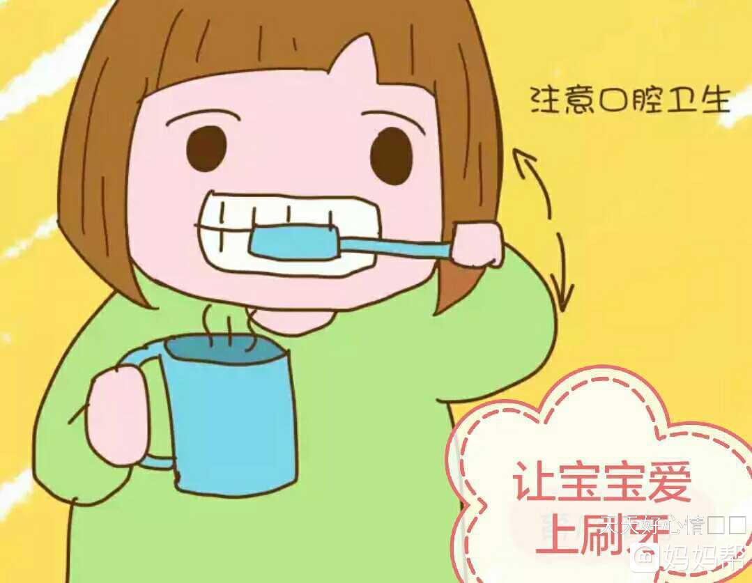宝宝不爱吃饭,看看是不是嘴巴里长了这个东西