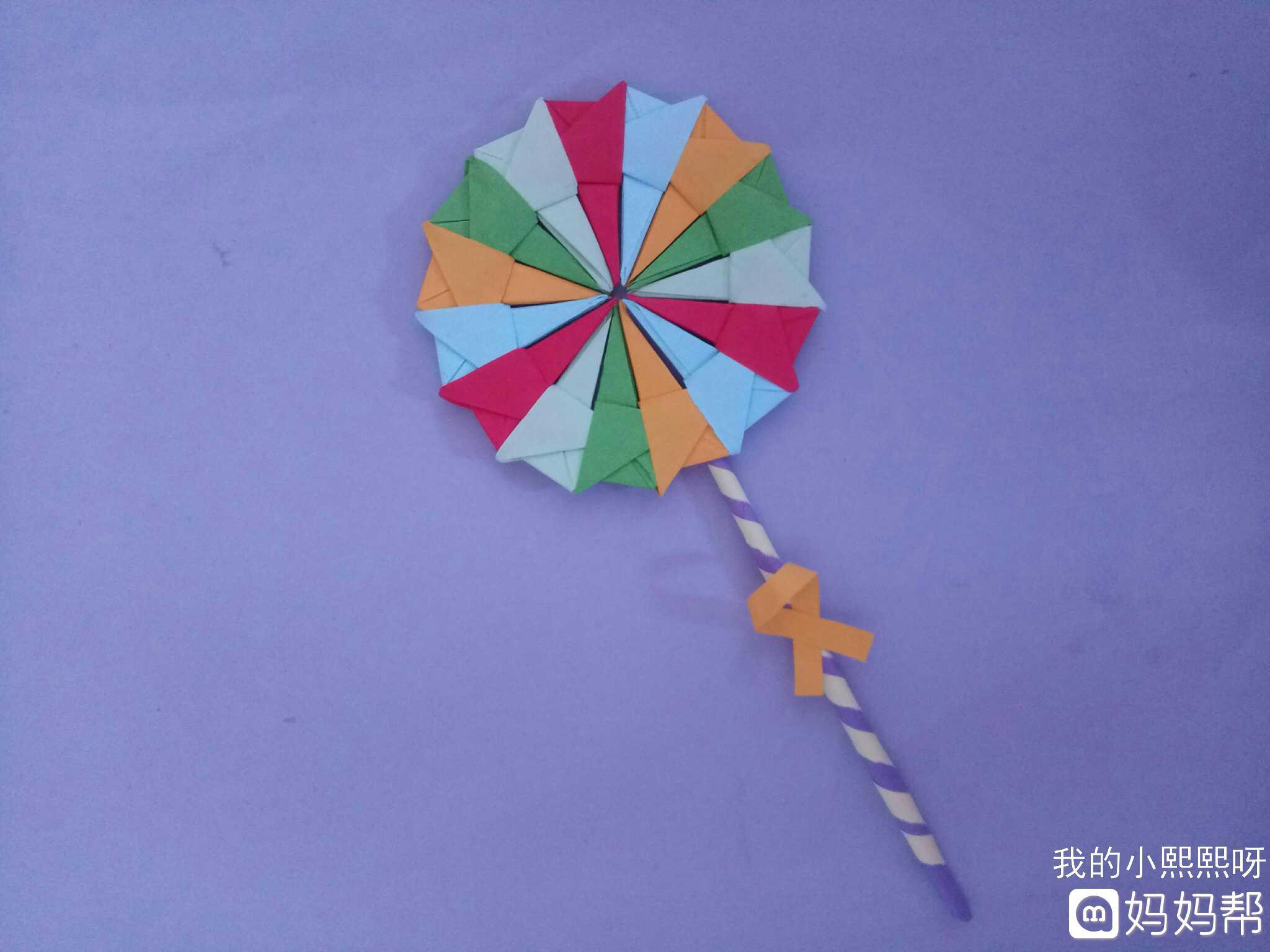 同趣style#创意折纸—棒棒糖