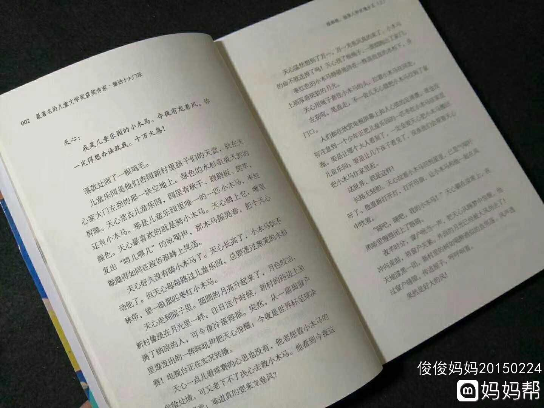 书籍阶梯简笔画星星