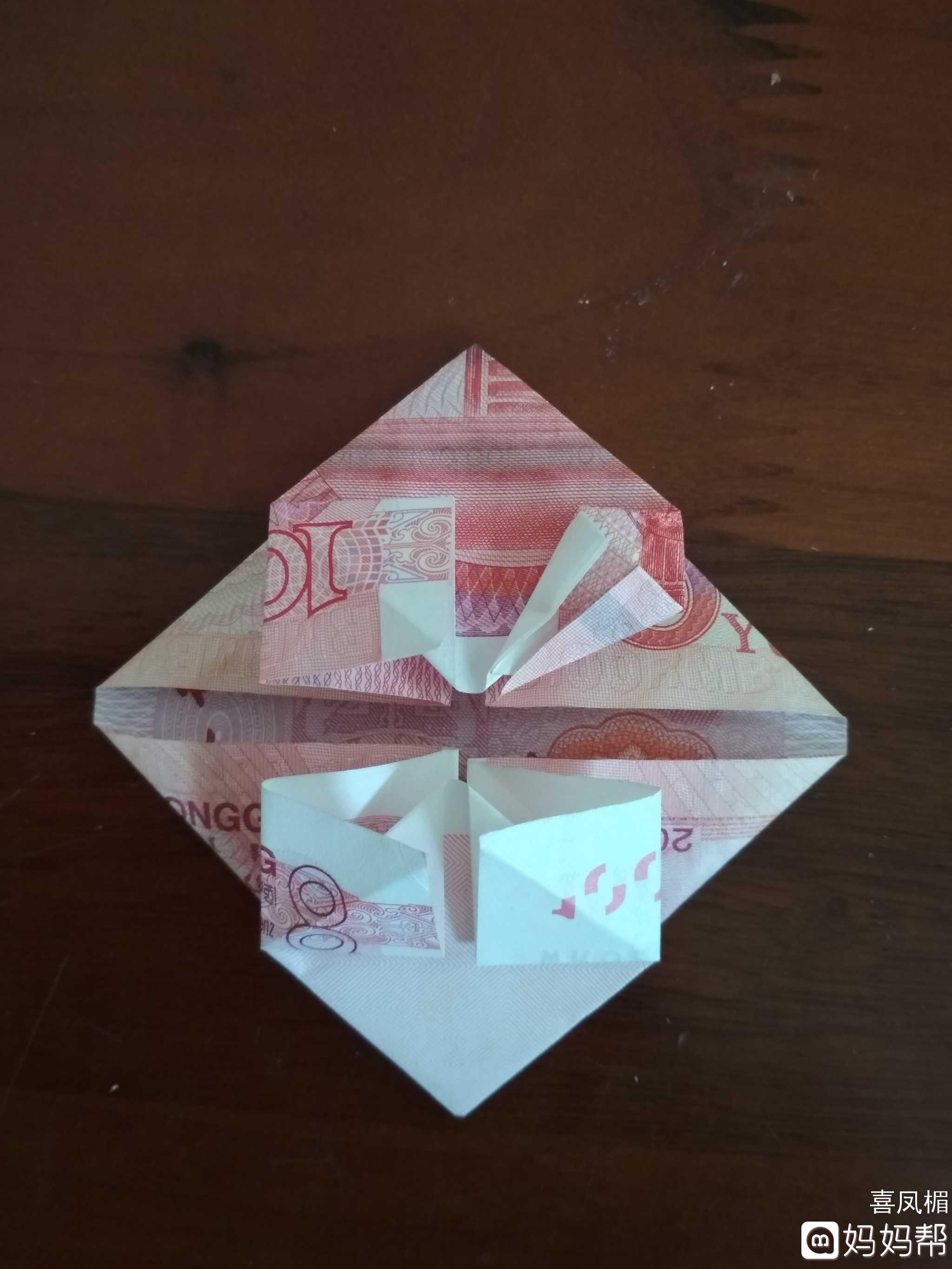 钱怎么折心 步骤图片