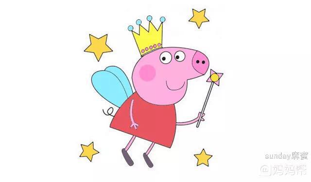 小猪佩奇简笔画:我有魔法棒,我先变身喽