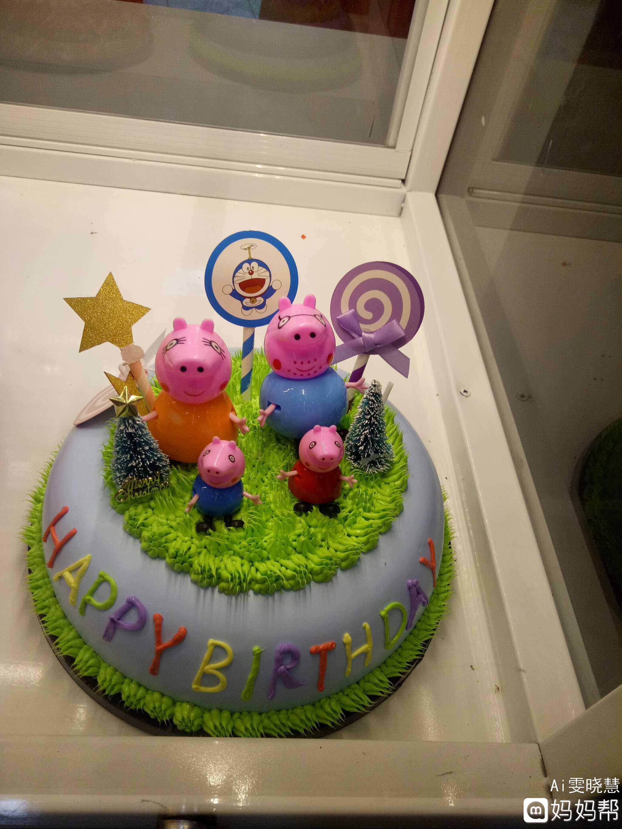好看的儿童蛋糕