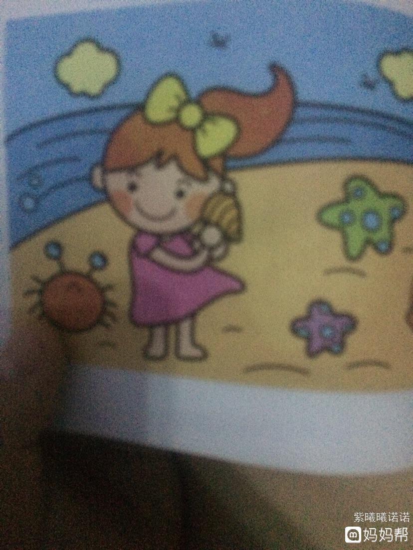 小朋友吗?喜欢去海边玩耍吗?大海一望无际海边,还有许多美丽的贝壳.