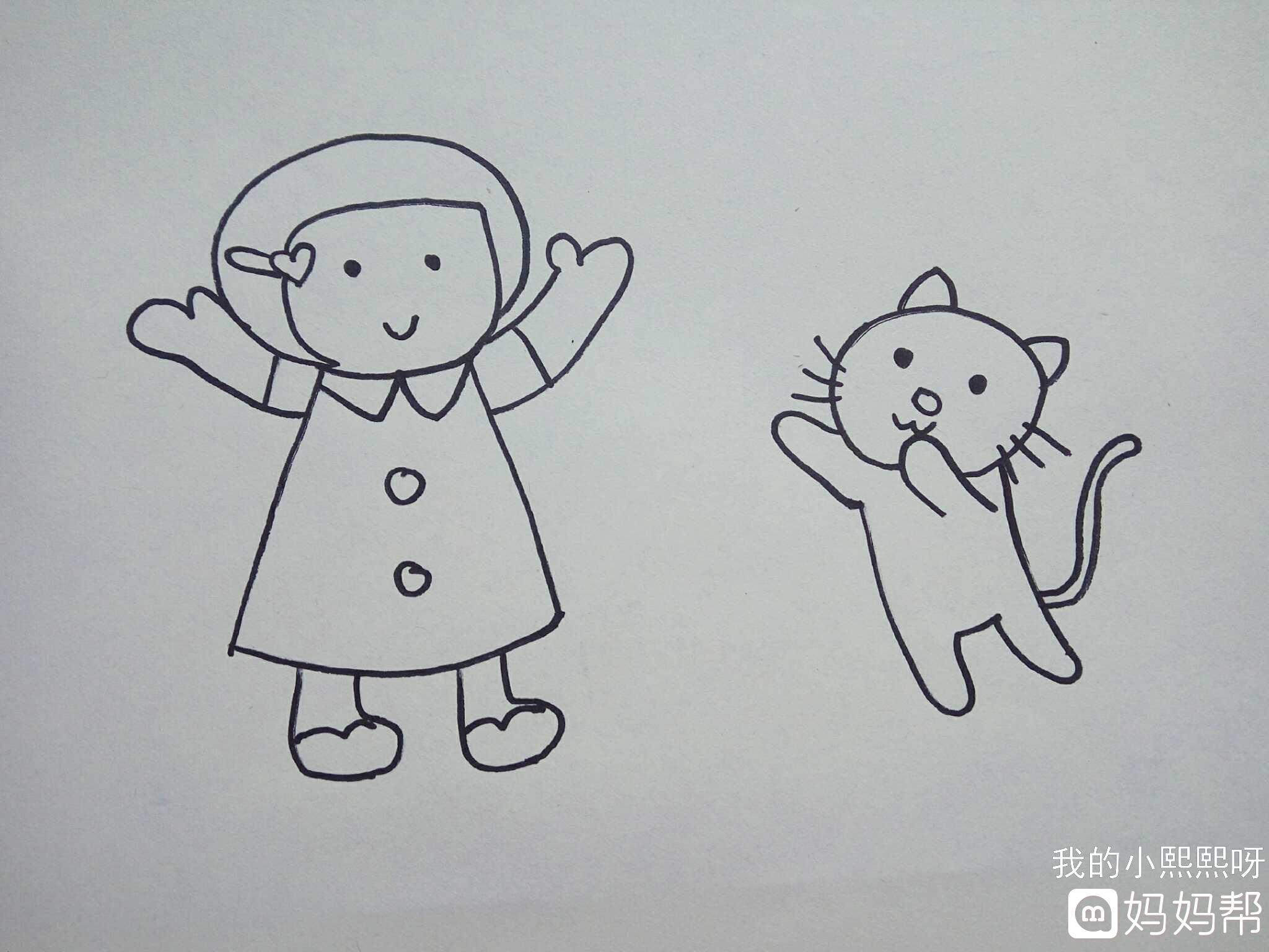 同趣style#简笔画——小女孩和猫咪