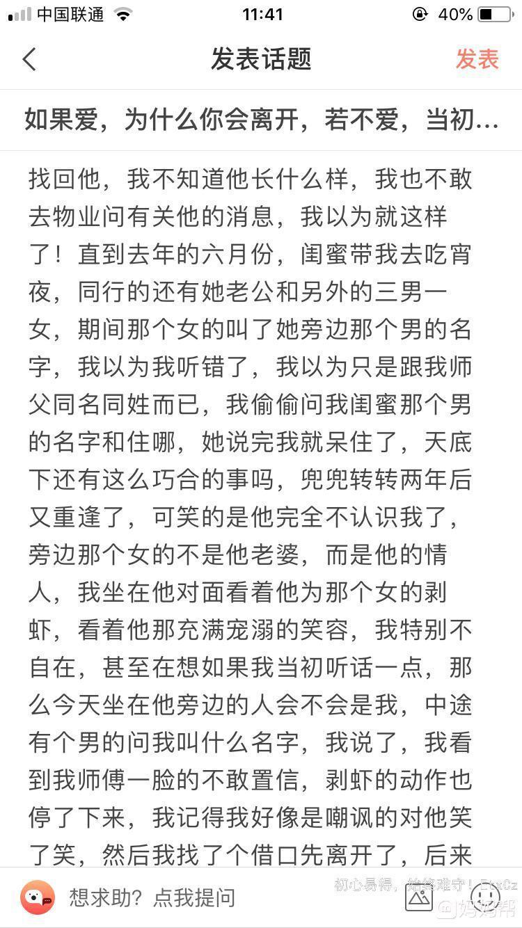 吉佑社不爱又何必纠缠歌词-查字典简谱网