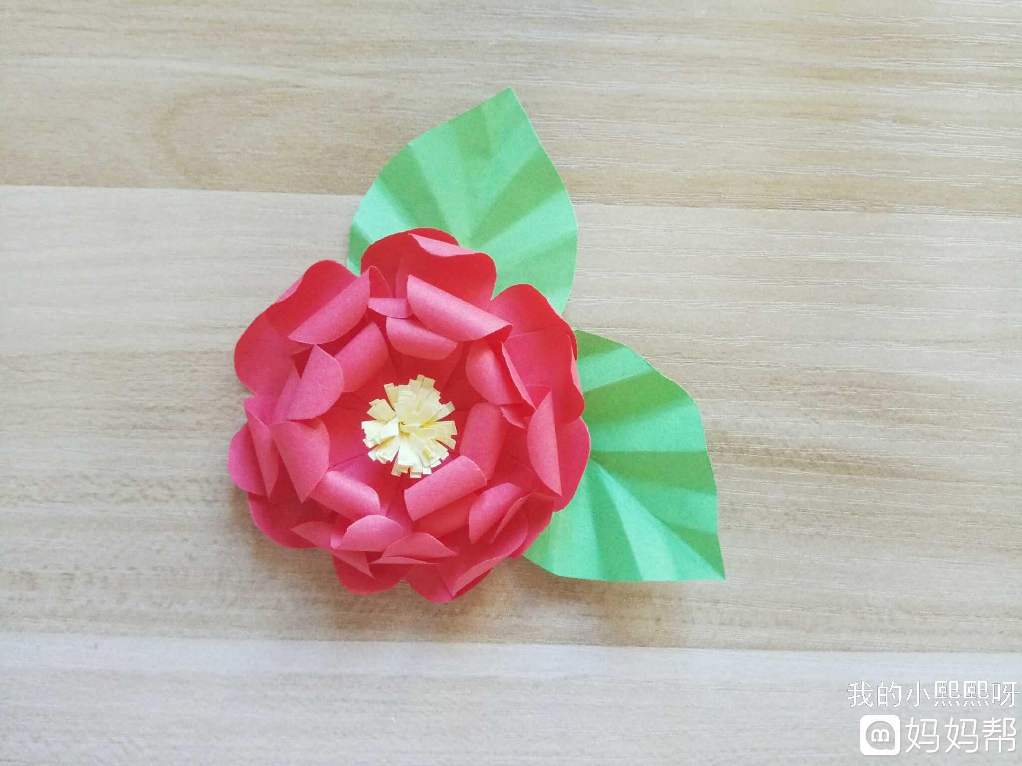 同趣style#创意折纸——一朵山茶花