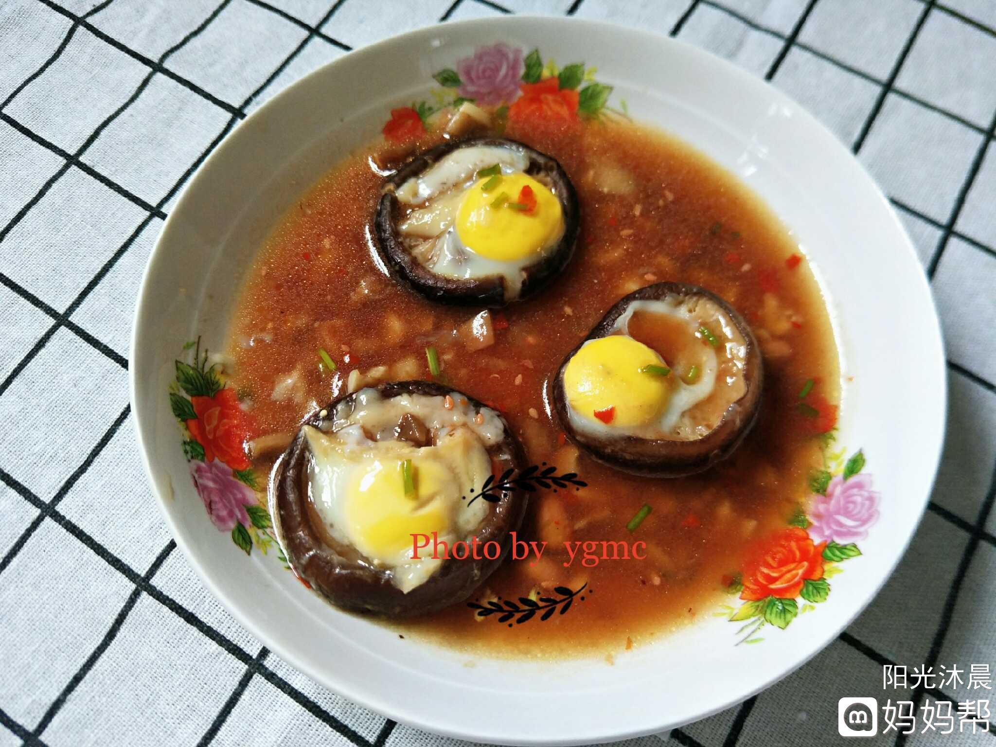 【九阳美食】鹌鹑蒸香菇蛋v美食鲳鱼要盐吗图片