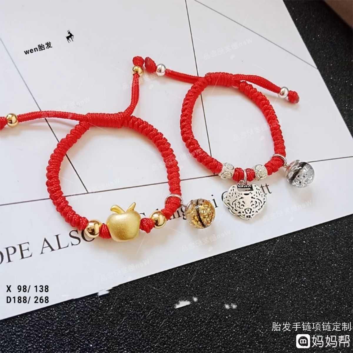 头发红绳手链分享展示