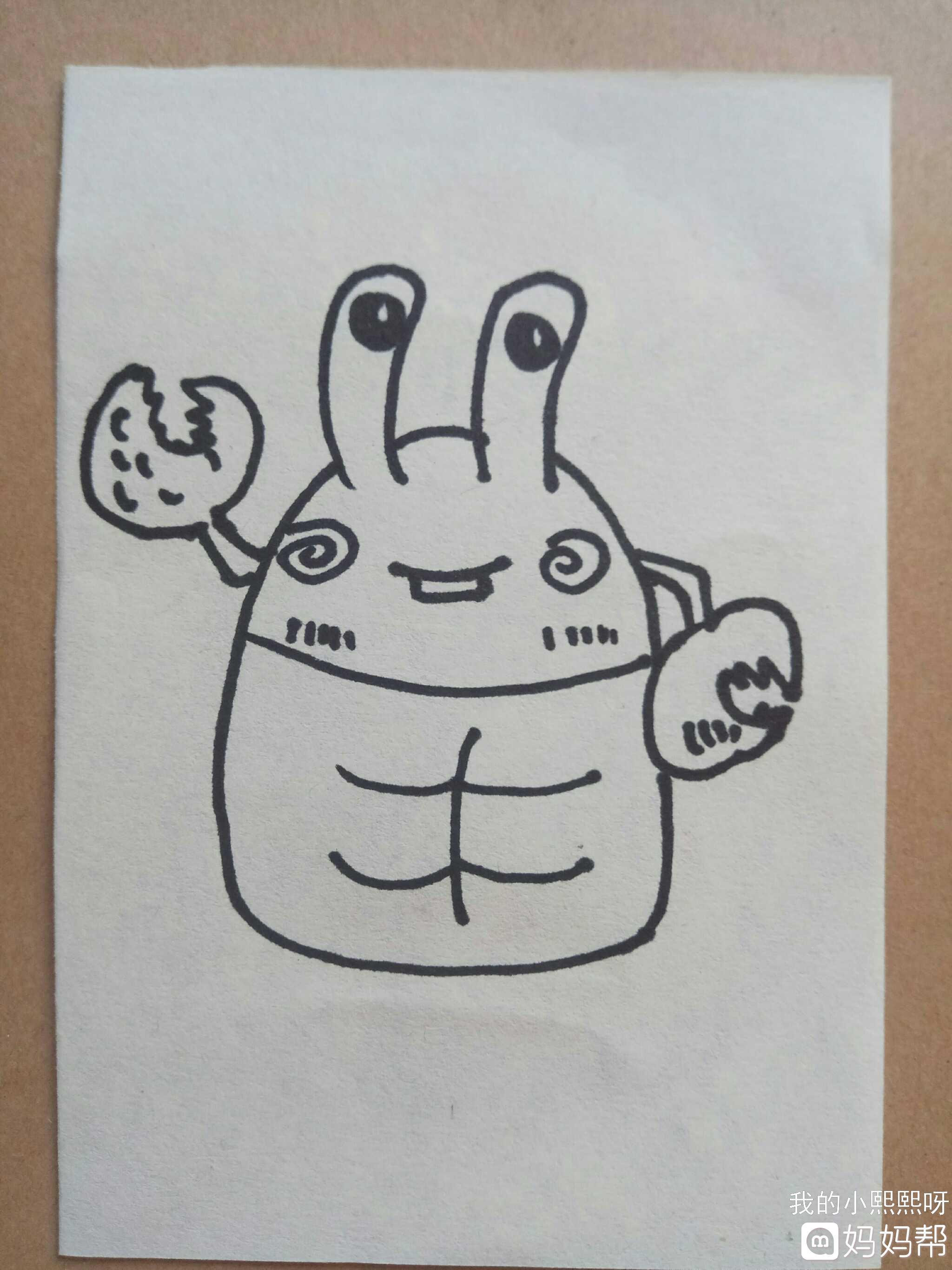 接下来我们再画出蟹老板可爱的脸蛋,还有他的嘴巴吧.
