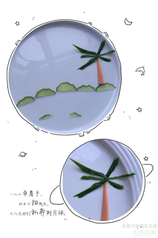 叶子手工制作螃蟹