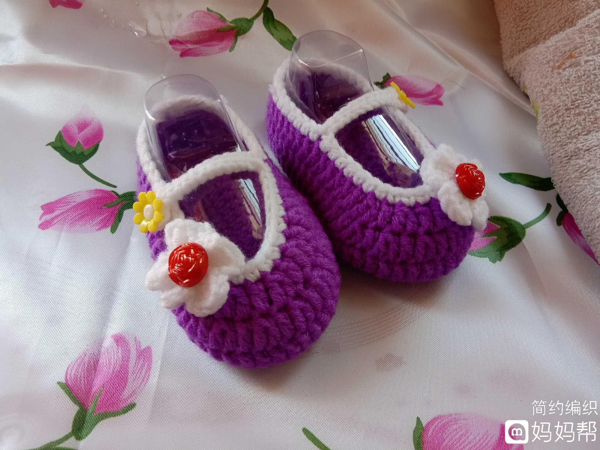 冬天编织宝宝鞋