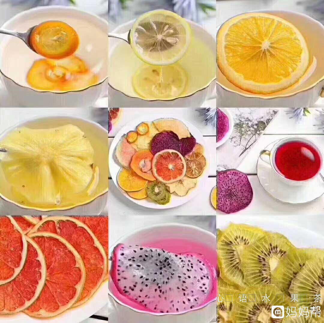 纯手工制作的水果茶